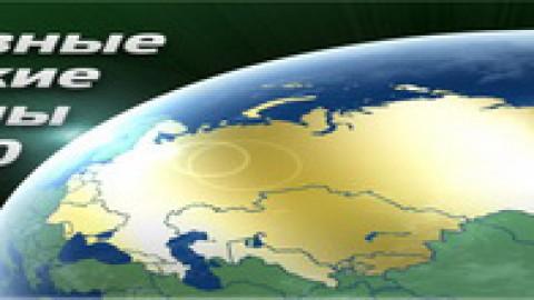 Ежедневные российские фрироллы на $1000