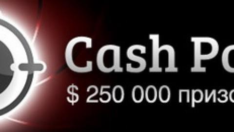 $250,000 в акции Cash Point от Titan Poker