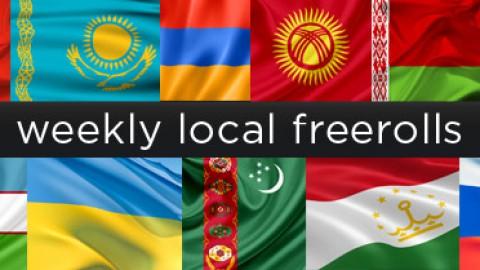 Nations Weekly Freerolls на 888poker