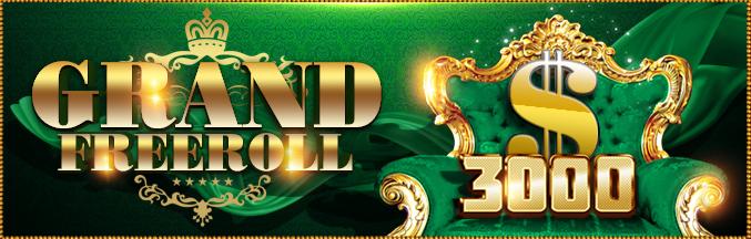 grand_freeroll
